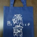 備前市役所さんの袋ロゴ作成♪♪