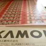 岡山ルネスホールさん、公式グッズ・マスキングテープ製作♪♪