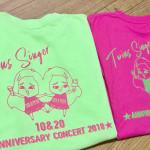 まゆみゆちゃん10周年&20歳記念コンサート招待