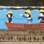 備前市頭島壁画修繕第2回目