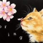 3月17日開催ルネスホールチョークアート教室見本です