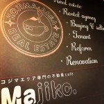児島 コジマエリア専門の不動産café Majiko様 店内壁画①