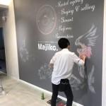 児島 コジマエリア専門の不動産café Majiko様 店内壁画②